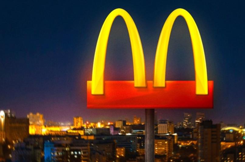 McDonald's #StaySafebyStayingApart campaign