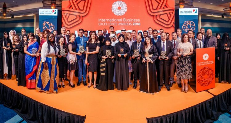 International Business Excellence Awards 2020